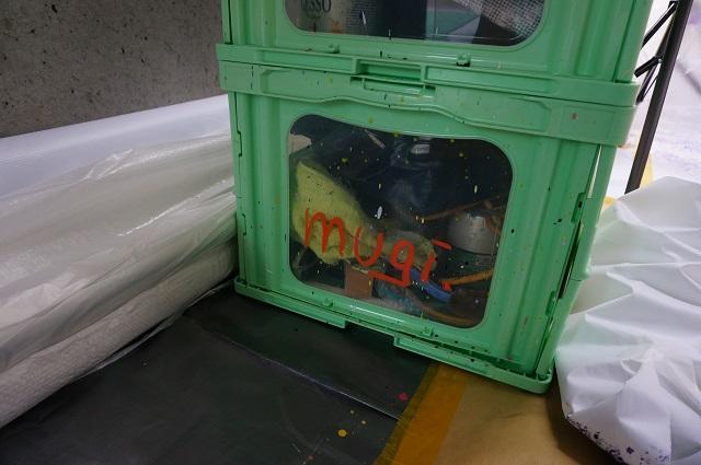 中島麦さん制作用具DSC04833