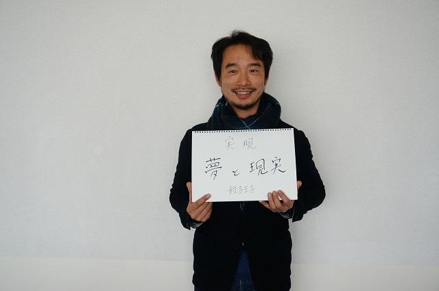 餃子王子DSC05033