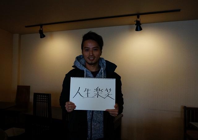 BONOcafe樋口雄貴さんDSC04269