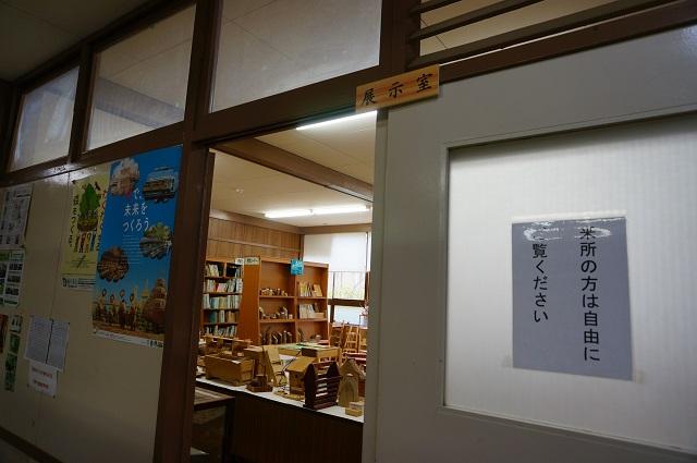 茨木里山センター展示室DSC05138
