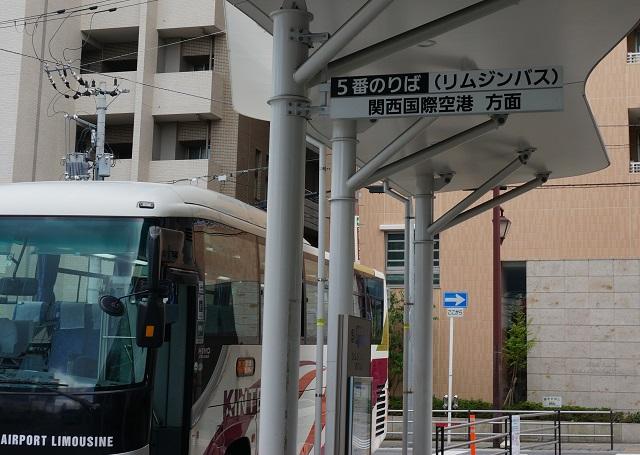 関西空港行きバス乗り場DSC05456