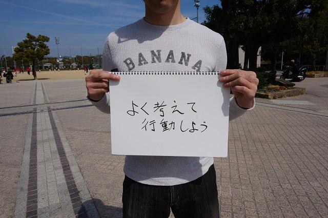 茨木遊びで参加者さんDSC04900