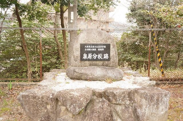茨木里山センターは元春日丘高校跡DSC05137