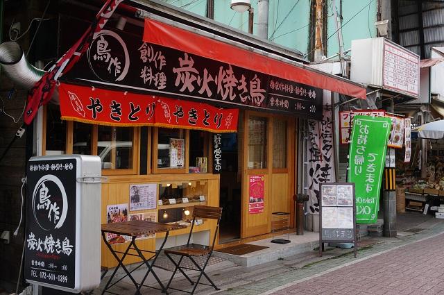 6阪急本町通り商店街鳥作DSC05599