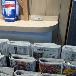 阪急総持寺駅ホームのカフェ充電OKIMG_6134