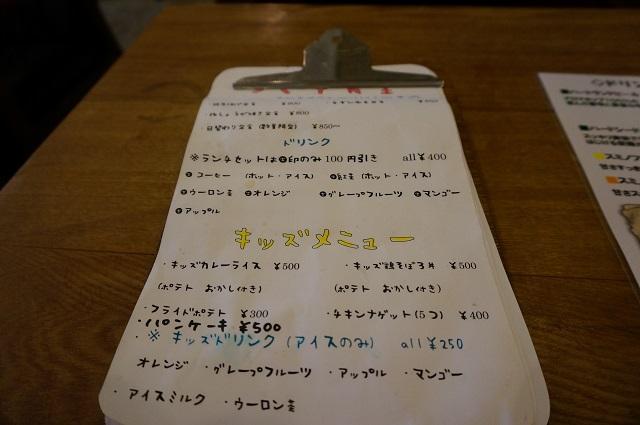 ツミキ食堂メニューDSC05547