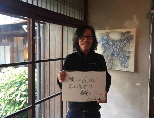 カフェ百花河上さんIMG_5372