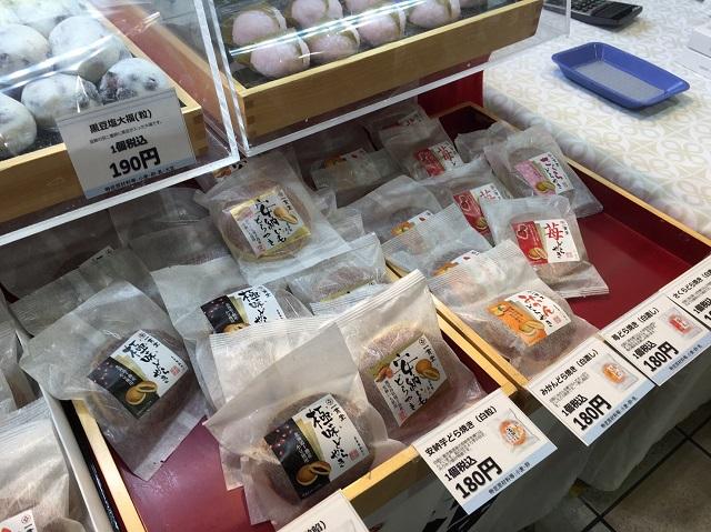 茨木一貫堂の商品IMG_6342