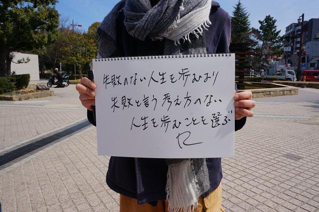 茨木遊びでRさんDSC04885