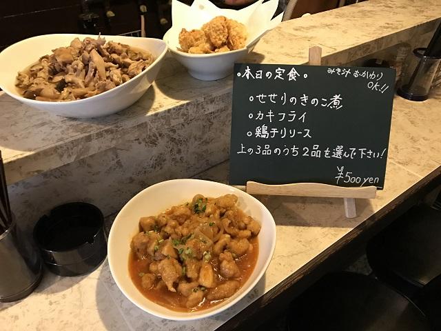 猫彩ランチIMG_1349
