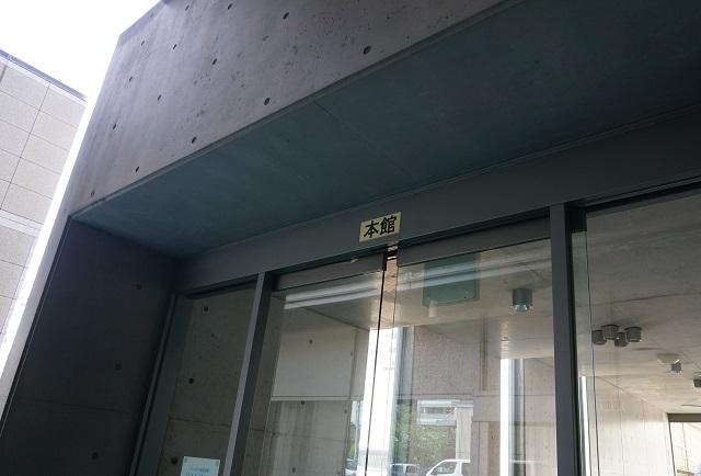 ハブイバラキ市役所渡り廊下DSC05833