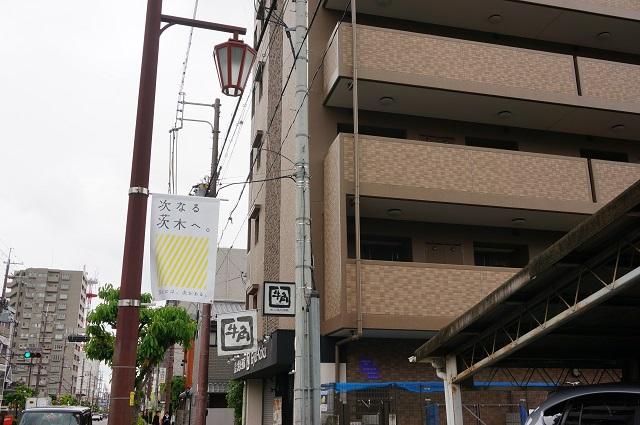513東西通りに次なる茨木DSC06039