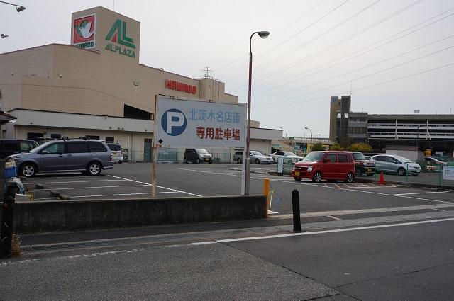 北茨木名店街駐車場DSC05233