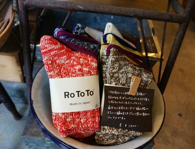 バナナ商店Rototo靴下DSC05902