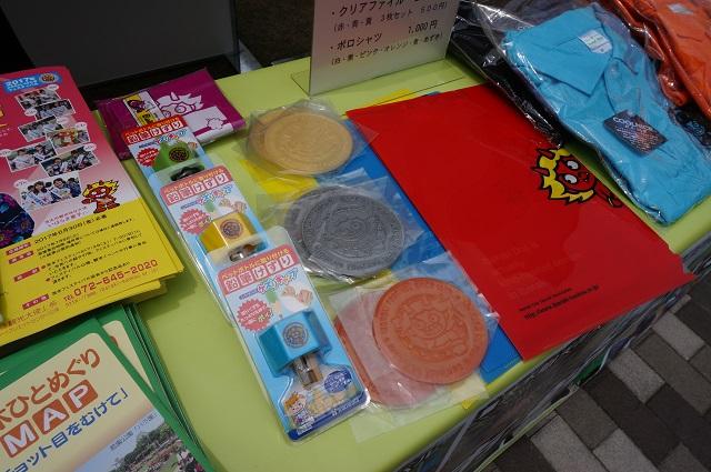 0521茨木童子のグッズ販売DSC06129