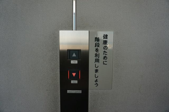 市役所のエレベーターのボタンDSC06641