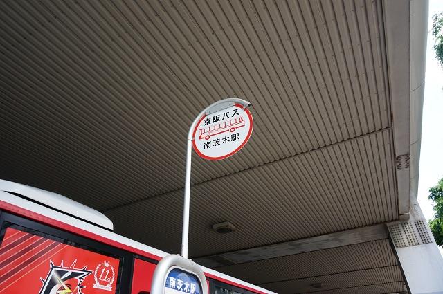 標識南茨木の京阪バスDSC06327