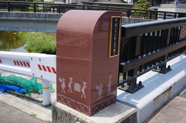 鍛冶屋橋21年竣工DSC06200