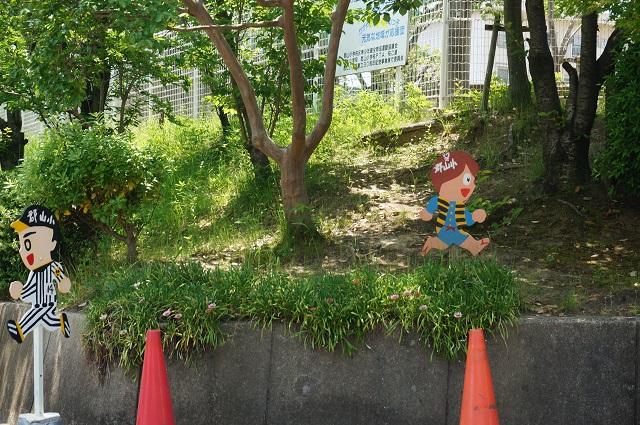 郡山小の飛び出し坊や阪神選手と鬼太郎DSC06183