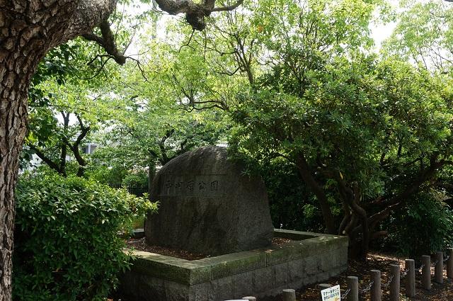 西河原公園の石碑DSC06615