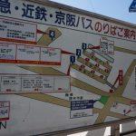 阪急駅前バスのりば案内図DSC06264