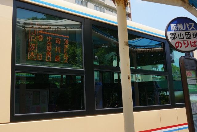 郡山団地からバスに乗るDSC06211