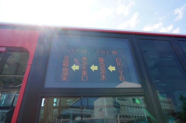 4南茨木行きバスDSC06326