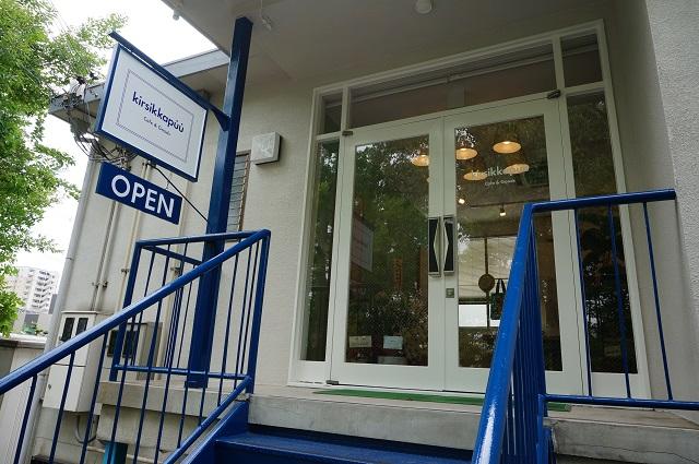 キルシッカプー店外の階段DSC07395