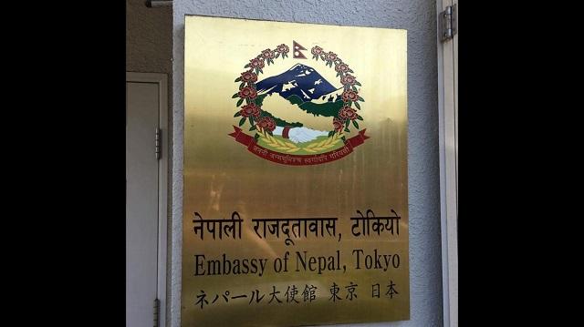 ネパール大使館表札kk