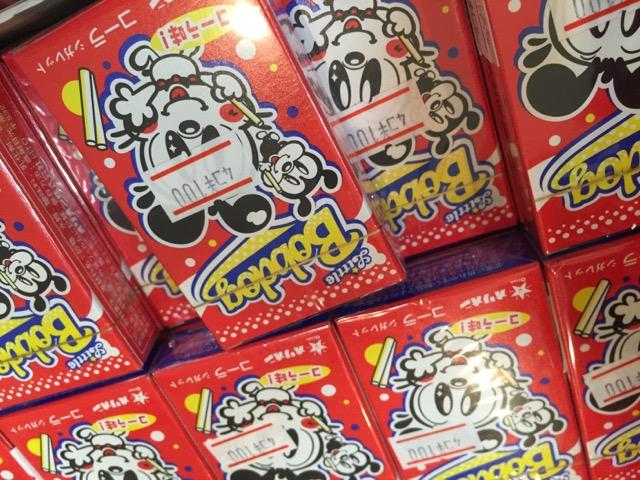 フレッツお菓子の値段表示シールIMG_8386