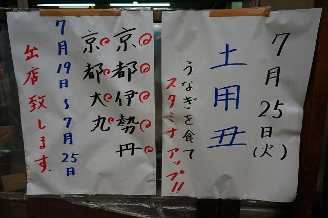 遠野食品デパート出店予定DSC08010