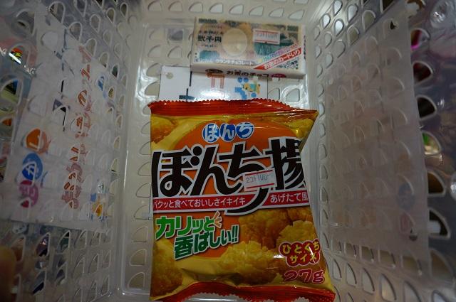 FLETS2個で100円1DSC07782