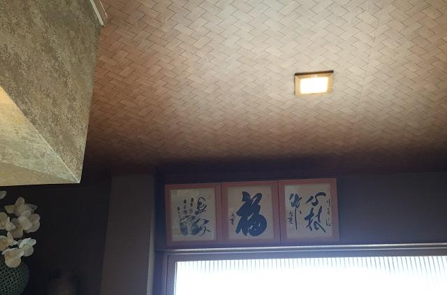 川芳店内に関取の色紙IMG_8438