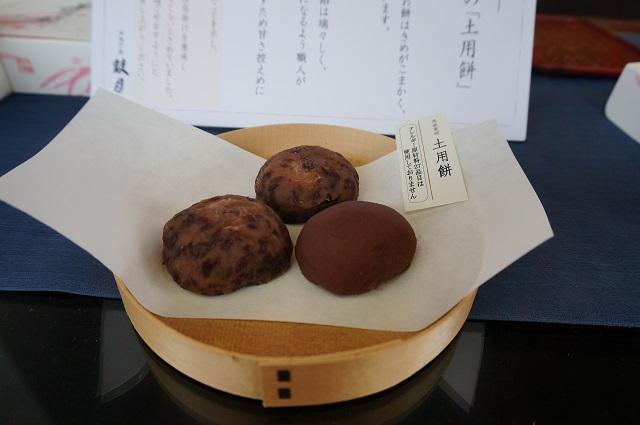 鼓の土用餅DSC07900