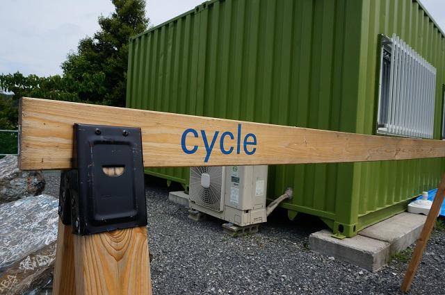 0717安威川ダム事務所自転車スタンドアップDSC07816