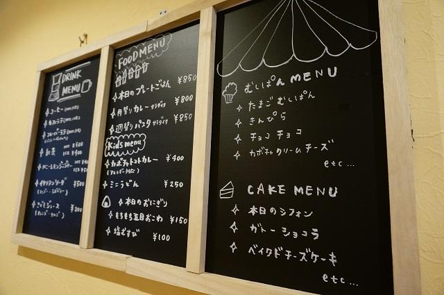 くものねカフェ店内メニュー黒板DSC07685
