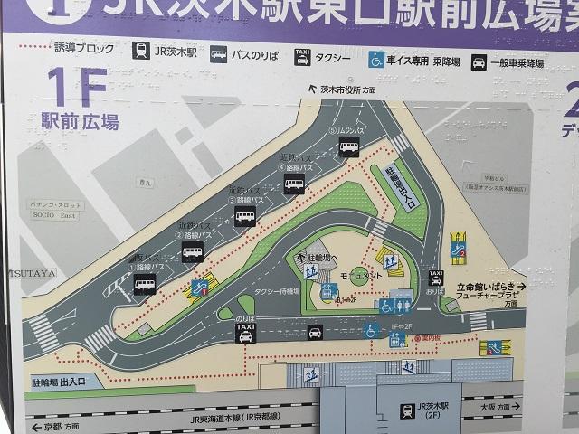 JR茨木スカイパレットバス乗り場案内図IMG_7038