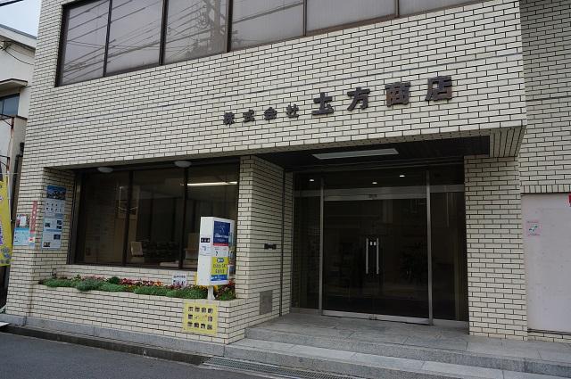 国際メディア図書館_土方商店外観DSC07771