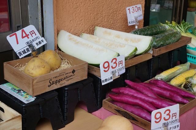 ビバマルシェの野菜1DSC08178