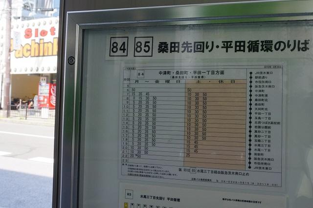桑田先回り平田循環DSC06247