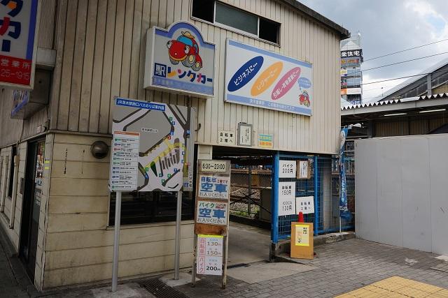 茨木駅レンタカー駐輪場料金DSC08285