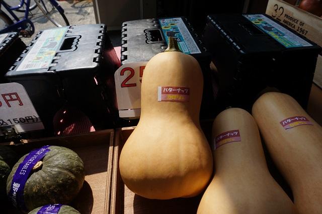 ビバマルシェ野菜2DSC08180