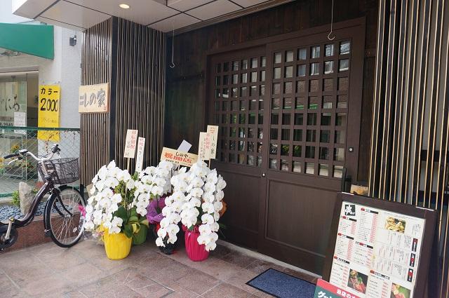 総持寺しの家外観DSC08440