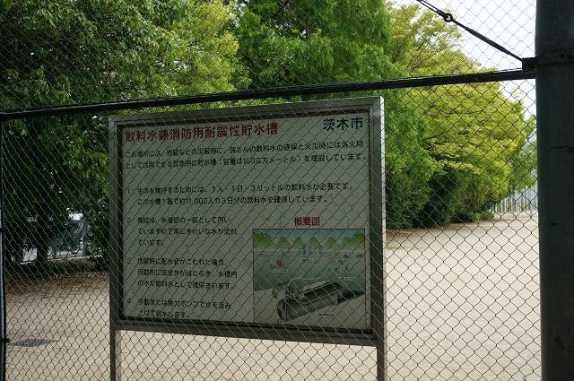 若園公園の耐震性貯水槽DSC07073