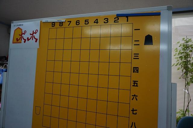 子ども将棋教室ポポのホワイトボードDSC08314
