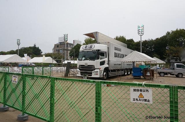 麦音トラック撮影スポット