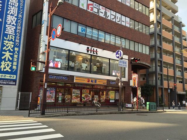 JR茨木の松屋