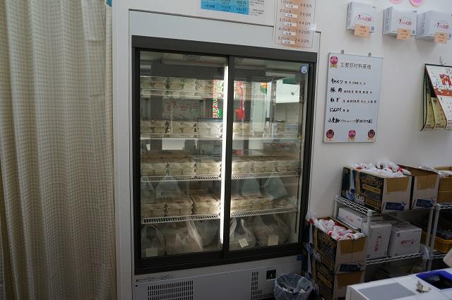 ぎょうざの丸岡冷蔵庫DSC08568