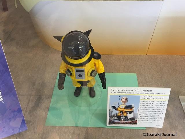 茨木物産でサンチャイルドIMG_9419