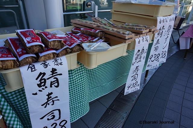 茨木マルシェで魚ぜんの鯖寿司DSC08986